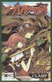 Tsubasa: Reservoir Chronicle 01