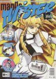 Manga Twister 12: 10/2004