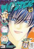 Manga Twister 14: 12/2004