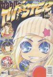 Manga Twister 15: 01/2005