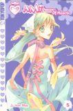 Ami - Queen of Hearts 5