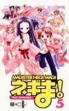 Magister Negi Magi 05