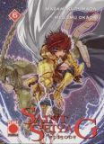 Saint Seya Episode G 06