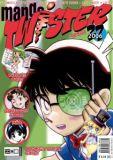Manga Twister 27