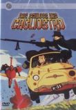 Das Schloss des Cagliostro: Studio Ghibli DVD Collection