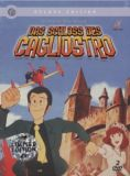 Das Schloss des Cagliostro Deluxe: Studio Ghibli DVD Collection