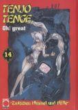 Tenjo Tenge 14