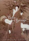 The Tale of Genji (genji monogatari)