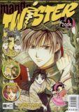 Manga Twister 30