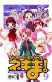 Magister Negi Magi 09