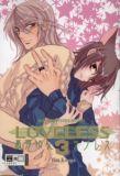 Loveless 03