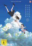 Mirai - Das Mädchen aus der Zukunft: Official Guide plus Blu-ray