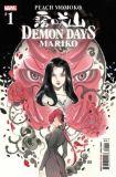Demon Days: Mariko (2021) 01