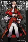 Versailles of the Dead 04