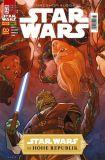 Star Wars (2015) 72: Die Hohe Republik 2 (Comicshop-Ausgabe)
