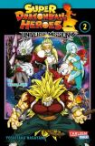 Super Dragon Ball Heroes Universe Mission 02