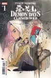 Demon Days: Cursed Web (2021) 01