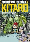 Kitaro 02: Der Krieg der Yokai