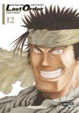 Battle Angel Alita - Last Order Perfect Edition 12