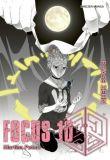 Focus 10 10