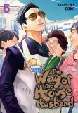 The Way of the House Husband 06