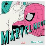 Marvel  Meow (2021) HC