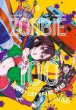 Zombie 100 - Bucket List of the Dead 03