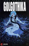 Golgothika (1996) 04