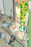 Yotsuba&! 04