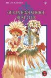 Ouran High School Host Club 09