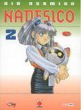 Nadesico 02