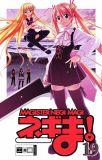 Magister Negi Magi 19