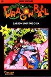 Dragon Ball 23: Rikoom und Guldo