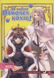 Ab sofort: Dämonenkönig! Nippon Novel 05