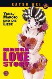 Manga Love Story 40: Yura, Makoto und die Liebe