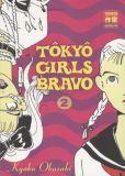 Tôkyô Girls Bravo 2
