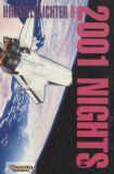 2001 Nights (1995) 04: Himmelslichter