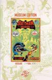 DC Museum Edition (2001) 05: Batman 232