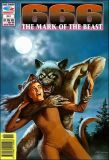 666: The Mark of the Beast (1992) 08