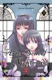 After School Nightmare 07