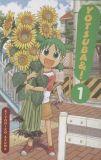 Yotsuba&! 1 (US-Ausgabe)