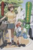 Yotsuba&! 2 (US-Ausgabe)