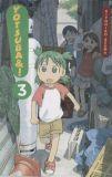 Yotsuba&! 3 (US-Ausgabe)