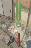 Yotsuba&! 4 (US-Ausgabe)