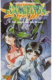 Neon Genesis Evangelion 02: Der Junge und das Messer