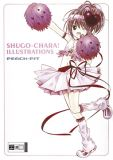Shugo Chara! Illustrations Artbook