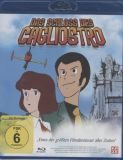 Das Schloss des Cagliostro: Studio Ghibli Collection [Blu-ray]