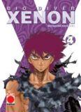 Bio Diver Xenon 04