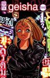 Geisha (1998) 02