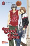 Cool as you 02
